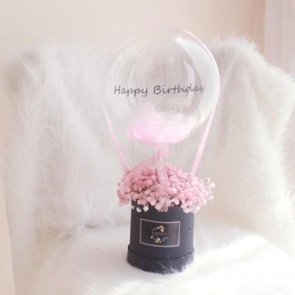 Fendy Balloon Box