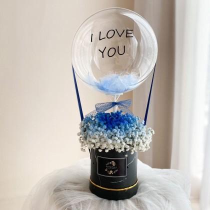 Jessa Hot Air Balloon Box